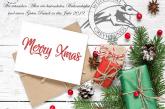 Frohe Weihnacht und ein  Guten Rutsch nach 2019